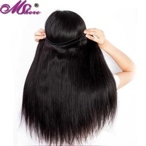 Image 2 - Mshereตรงผมรวมกลุ่มผมบราซิลรวมกลุ่ม 100% Human HairสีNon Remy Hair Extension 1 ชิ้น