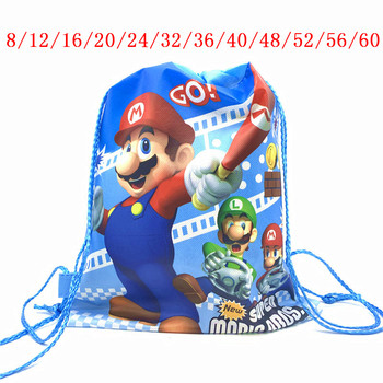 Mochila decorativa para niños de 8 Uds./60 Uds., ideal para fiestas, tema...