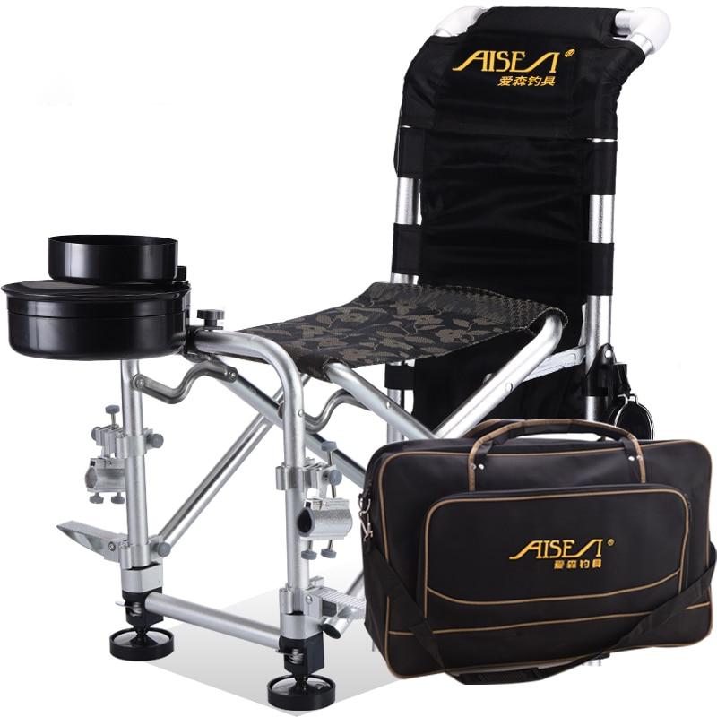 New Multi-function Portable Fishing Chair All Terrain Reclining Fishing Chair Fishing Chair Folding Fishing Stool