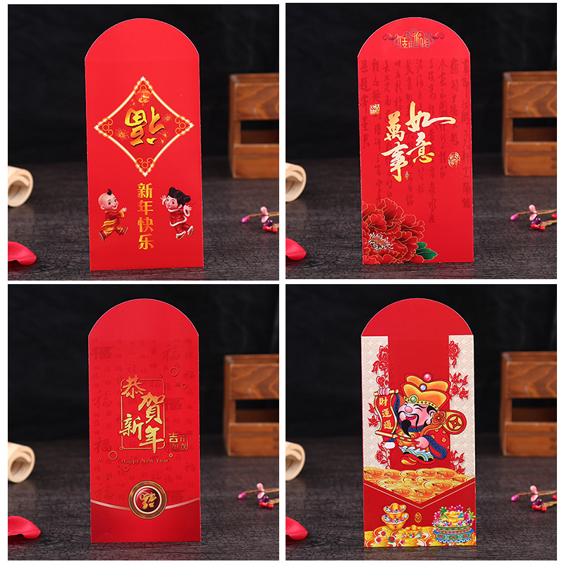 6-Pack Red Packet Creative Cool Thousand Yuan Hundred New Year Supplies 2018 New Year Bright Red Bag New Year Red Envelope