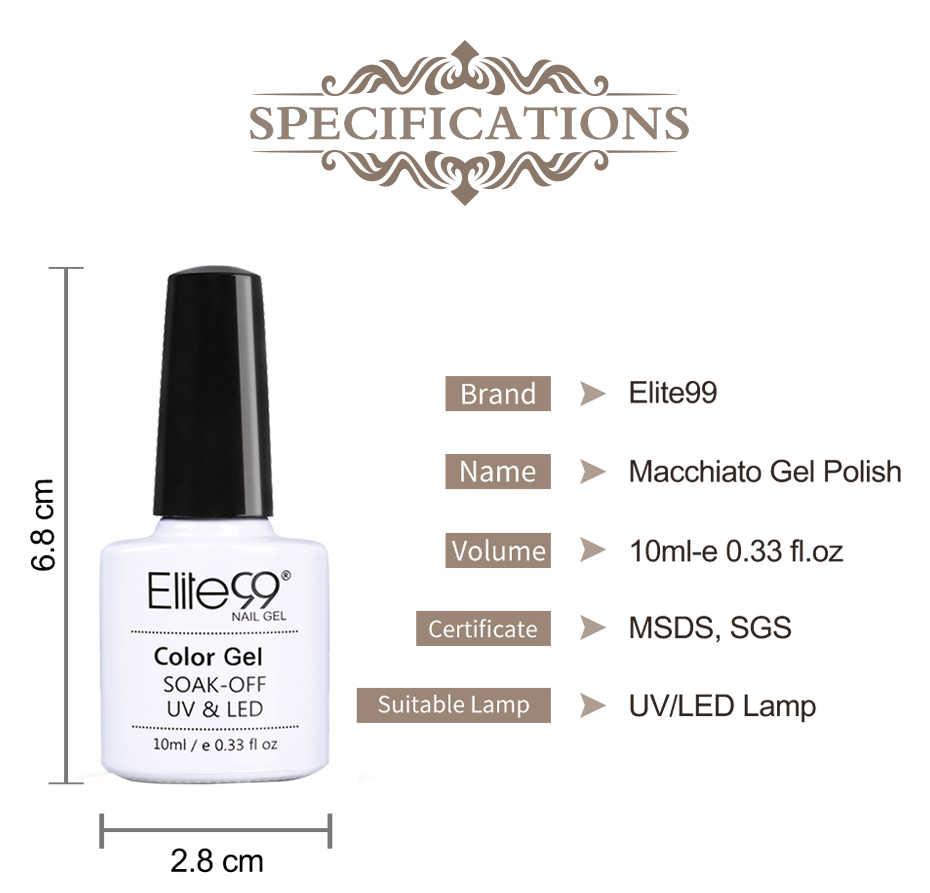 Elite99 10ML สีเจลสี UV เล็บเจล Soak Off เล็บ LED เล็บ Lacquer Grey PURE สี Glitter ภาพวาดเล็บเจล