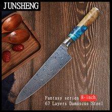Junsheng 8 дюймовый многофункциональный кухонный нож шеф повара