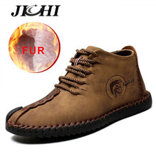 Warm Fur High Split Leather Ankle Snow Boots SF