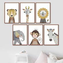Lion Giraffe Zebra Elephant Monkey Animals Wall Art Print Canvas Painting Nordic Posters And Prints Wall Pictures Baby Kids Room стоимость