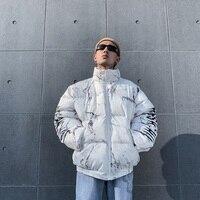Куртка #4