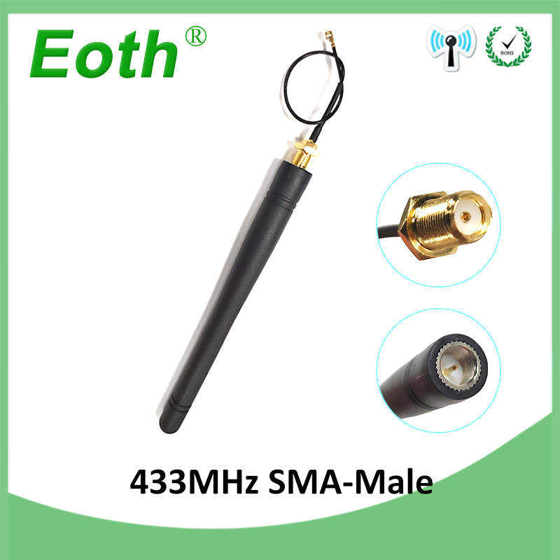 433MHz Antenna 3dBi SMA Male Connector Antenne 433 Mhz Directional Antena 433m +21cm RP-SMA To Ufl./ IPX 1.13 Pigtail Cable