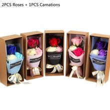 Искусственные ароматизированные розы Букет гвоздик Подарочная коробка для ванны мыло для тела цветок подарок Свадебная вечеринка 3 шт