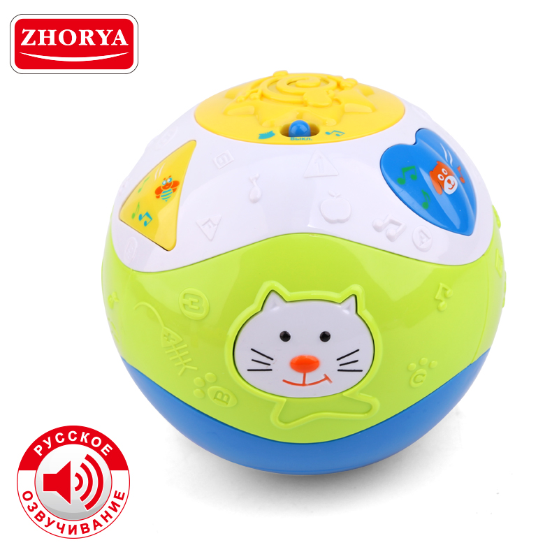 Zhorya Puzzle Game Ball With Russian Voice Educational Balls Toys For Baby Kids Animal Pattern Sound Electronic Children's Toy