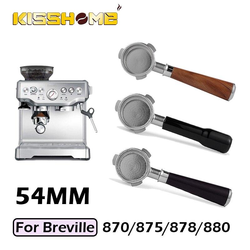 54 мм портативный фильтр для кофе без дна для Breville 870/875/878/880 фильтр корзина сменная машина для эспрессо аксессуары для бариста