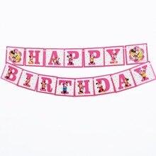 2 м баннер с надписью Минни Маус одноразовая посуда с днем рождения праздничные принадлежности праздничные украшения для девочек вечерние подарки