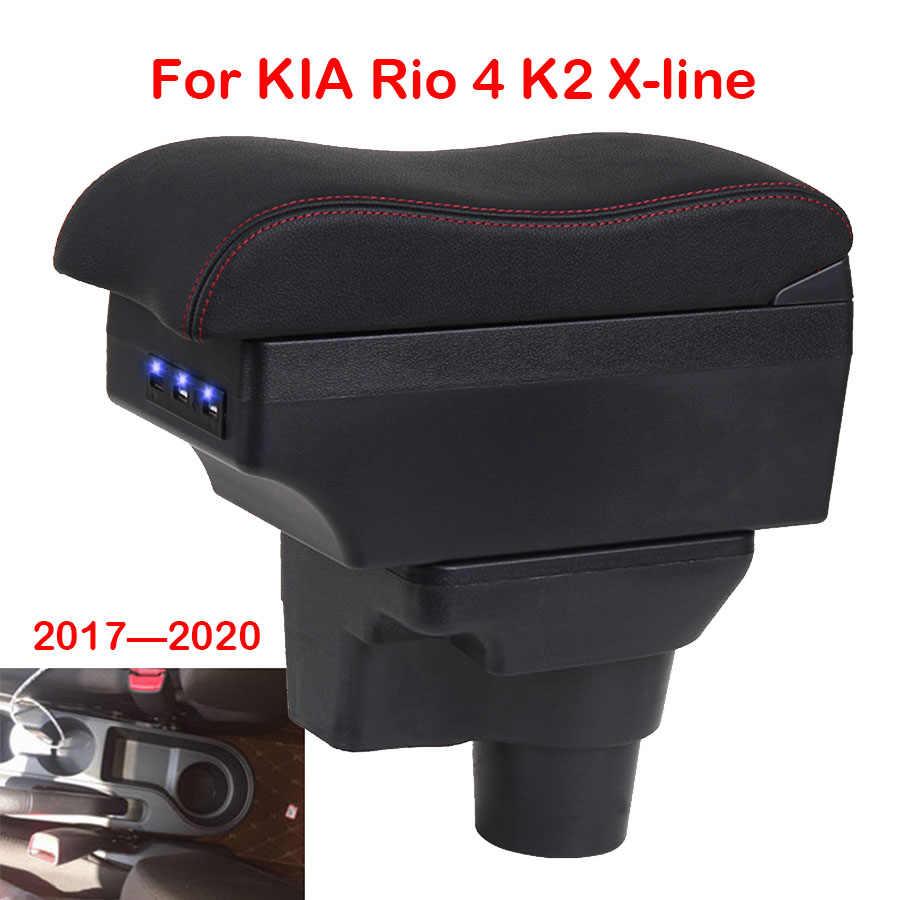 สำหรับ KIA Rio 4 กล่องสำหรับ KIA K2 Rio4 X-line 2017 2018 2019 2020 พวงมาลัยรถภายในติดตั้งรถอุปกรณ์เสริมกล่อง