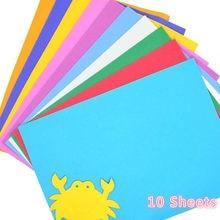 10 densamente multi-cor esponja eva espuma papel das crianças artesanal diy cor papel