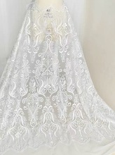 European and American heavy industry new sequin lace high-end embroidery lace fabric fabric overall wedding dress DIY designer