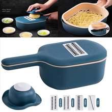 Многофункциональный бытовой ручной слайсер для картофеля устройство