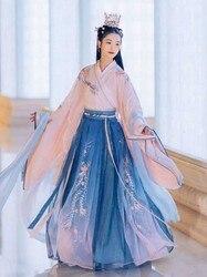 Große Größe 4XL Frauen Hanfu Chinesische Alte Tradition Hochzeit Kleid Fantasia Frauen Karneval Kostüm Outfit Für Dame Plus Größe 5XL