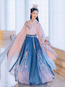 Large Size 4XL Women Hanfu Chinese Ancient Tradition Wedding Dress Fantasia Women Carnival Costume Outfit For Lady Plus Size 5XL(China)