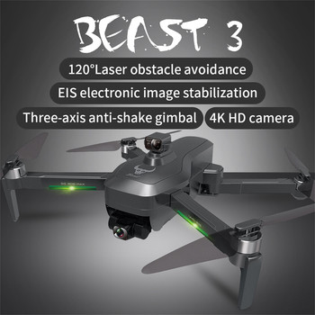 SG906 Pro MAX drone 4k profesional  Automatic Obstacle Avoidance 3-Axis Gimbal 5G WiFi GPS Drone RC Drone Kid Toy GIft 5