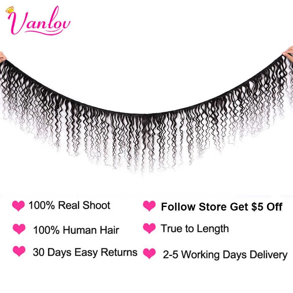 Vanlov индийские волнистые пучки с фронтальным закрытием 100% человеческие волосы пучки с фронтальным Remy Средний кружевной фронтальный с пучками