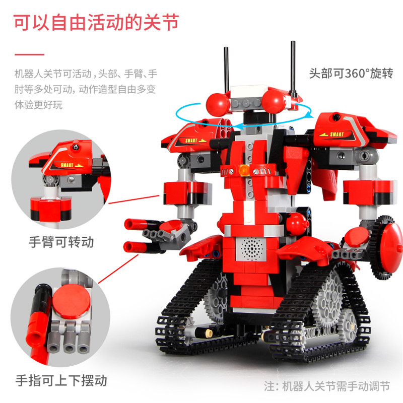 Yuxing Science And Technology Wisdom Made Age Art Series Remote Control Robot Robert M1m2m3m4 Smart Product