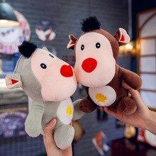 25cm Cute Monkey Doll Plush Toys Stuffed Animal Small Children Toy Home & Car Decoration