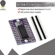 HT16K33 LED Module de contrôle de lecteur matriciel pilote de Tube numérique