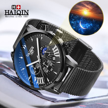 HAIQIN relojes militares para hombre, resistente al agua, de cuarzo, cronógrafo de negocios, de malla, de acero, masculino
