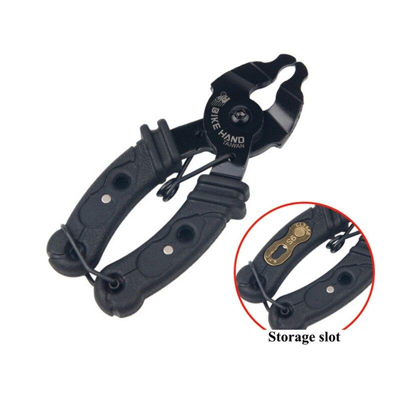 Инструмент для удаления велосипедной цепи, быстросъемный зажим, щипцы для цепи, съемный двойной велосипедный инструмент для ремонта