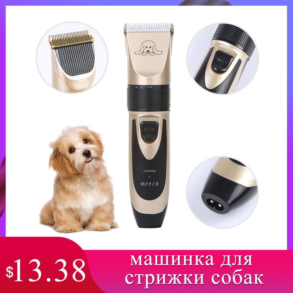 Professional Pet Dog Hair Trimmer Clipper for Dogs USB Rechargeable Pet Hair Clipper Cats Dog Grooming Haircut Shaver Machine image