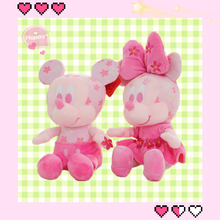 Cartoon Cute Pink Animals Plush Toy Romantic Stuffed Mickey Minnie, Send a big star, SpongeBob Dolls for Kids Children Fans Gift