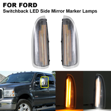 2Pcs Clear Amber Switchback LED Side Mirror Marker Lamps For Ford F-250 F-350 F-450 Super Duty 2003-2007 Excursion 2000-2005 aeg wkl 2003 f