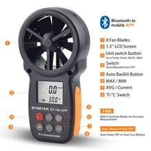 Btmeter цифровой измеритель скорости ветра Анемометр тестер