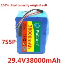 24v 38ah alta qualidade 7s5p bateria 500w 29.4v 38000mah bateria de íon de lítio para cadeira de rodas bicicleta elétrica + 2a carregador