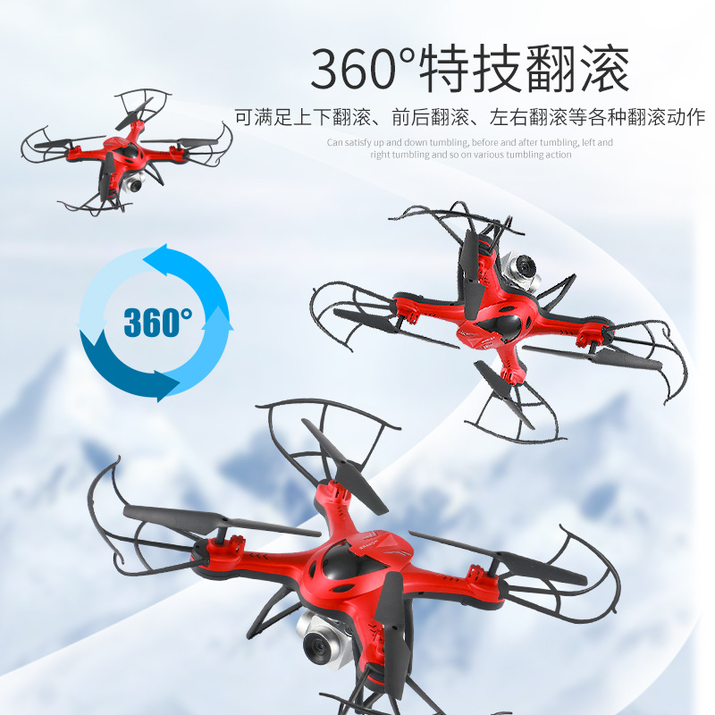 High-definition Life Aerial Photography Mode Aircraft Profession Long Unmanned Aerial Vehicle Remote Control Have Four-axis Hand