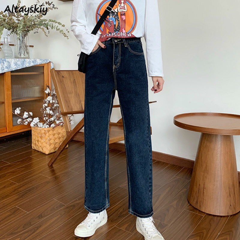 Jeans Women High Waist Staight Denim Pockets Korean Style Casual Trousers Loose Retro Trendy Students Daily Womens All-match New