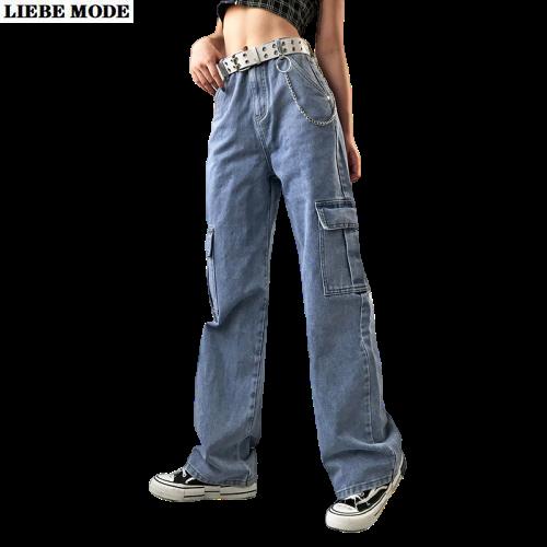 Купить брюки карго женские в корейском стиле свободные джинсы бойфренды