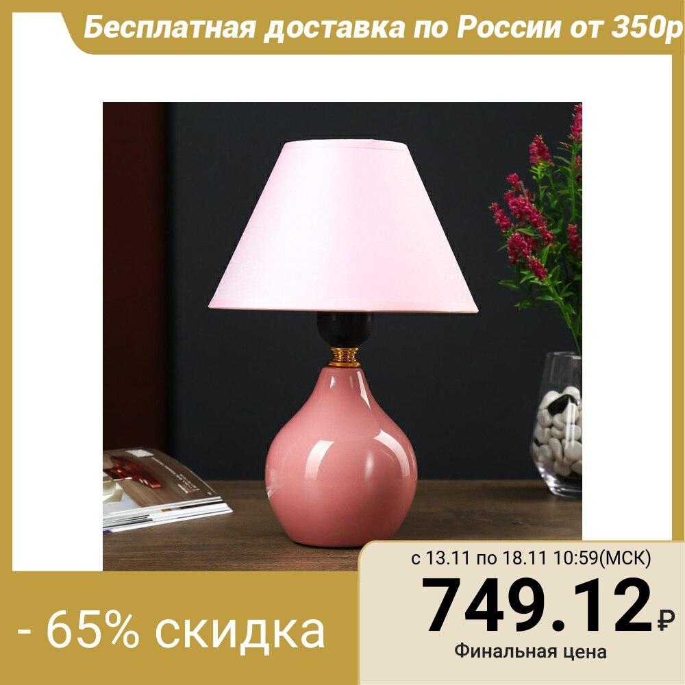 Table lamp 8004 1х60W E27 pink ...