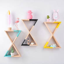 Nordic Design Wooden Triangular Funnel Wall Shelf Decorative Hanging Rack For Sundries Nursery Baby Room Home Decor 42.5*20cm(China)