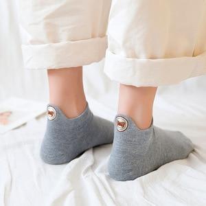 Image 2 - animal print socks funny cute korean style women e gir ankle bas cartoon kawaii fall short happy cotton modis fashion 1 pair