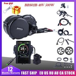 Image 1 - بافانغ BBS02B 48V 500W منتصف محرك موتور دراجة كهربائية تحويل عدة DPC18 850C P850C 500C 860C عرض E دراجة 8fun BBS02