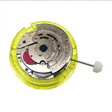 High Accuracy Watch Accessories Fix Tool Watch