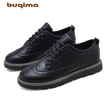 Buqima Classic Comfortable Mens Leisure Shoes Leather BoardShoes Flat-soledShoes New Large Head