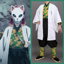 Anime Demon Slayer Kimetsu No Yaiba Cosplay Costumes Sabito Costume Halloween Carnival Party Game Blade Of