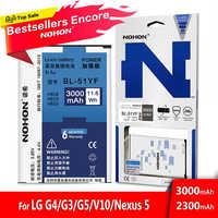 Originale Batteria NOHON Per lg G4 G3 G5 V10 Google Nexus 5 BL-53YH BL-51YF BL-42D1F BL-45B1F BL-T9 Reale Ad Alta Capacità bateria