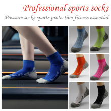 Professional Sports Ankle Socks Women Men Marathon Stretch Hosiery Outdoor Jogging Hiking Running Footwear  Accessories