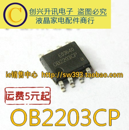 Original <font><b>OB2203CP</b></font> PWM SOP-8 in stock image