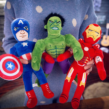 30cm Marvel Avengers 4 Superhero all staff Plush toy Dolls Captain America Ironman Iron man Spiderman Thor Soft Toy B617