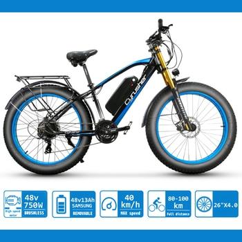 Bicicleta eléctrica para hombre, bicicleta de montaña de nieve 48V 17Ah, batería 26 pulgadas 4,0, neumáticos grandes, e-bike XF650, horquilla delantera grande