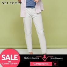 SELEZIONATO dei nuovi uomini di cotone elastico di colore solido semplice casuale sottile dei pantaloni C