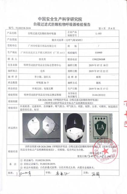 N95 Respirator Mask Reusable face Mask KN95 Filter PM2.5 Dust Flu Protective Masques Anti-pollution Mouth Caps Mascarillas 5