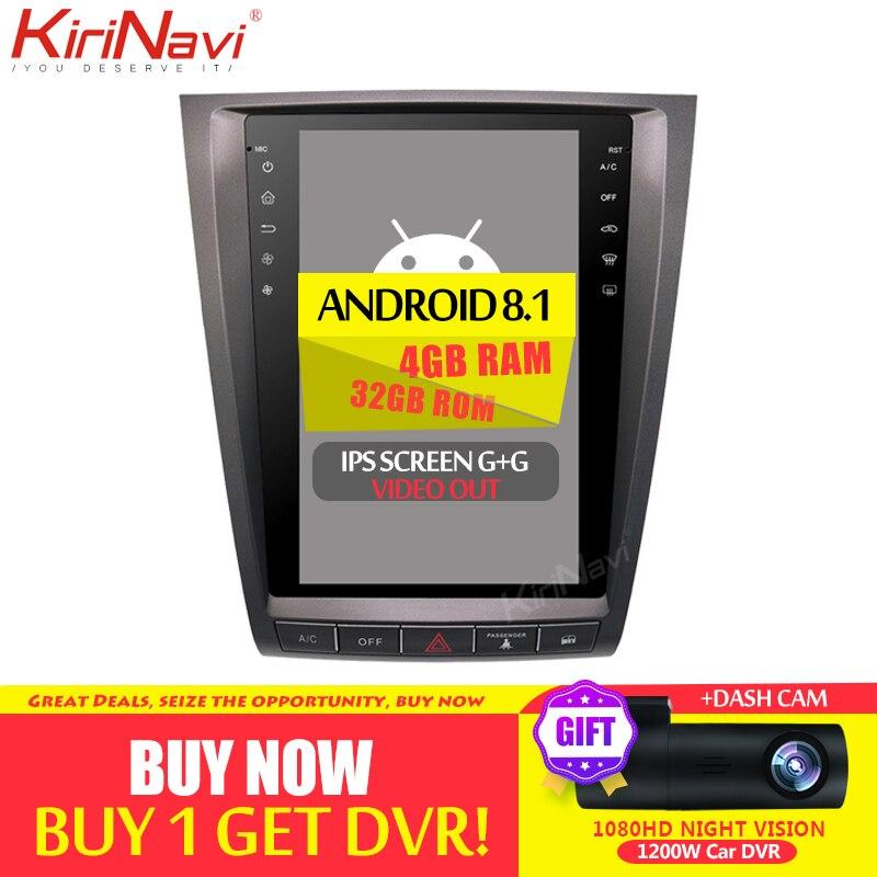 KiriNavi 1 Din 11,8 Android 8,1 Автомобильный Gps навигатор для Lexus GS GS300 GS350 GS400 GS430 GS460 автомобильный Dvd мультимедийный плеер 4G